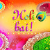 Download Holi Pics 2016 - Holi Photos 2016 - Holi Picture 2016