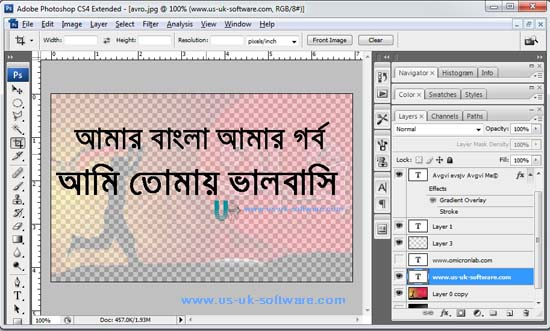 bangla keyboard software free