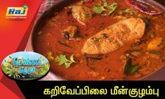 Food Segment | Pengal Neram | 24 July 2018 | Raj Tv