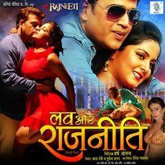 Love Aur Rajneeti Bhojpuri Top 10 Movies 2016 Zee wiki