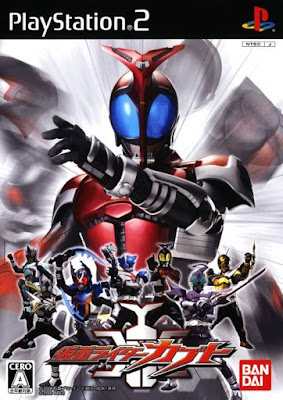 Kamen Rider Kabuto PS2 GAME ISO