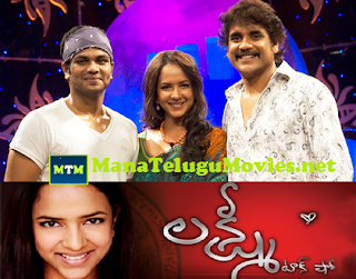 Nagarjuna in Lakshmi Talk Show -OLD VIDEO