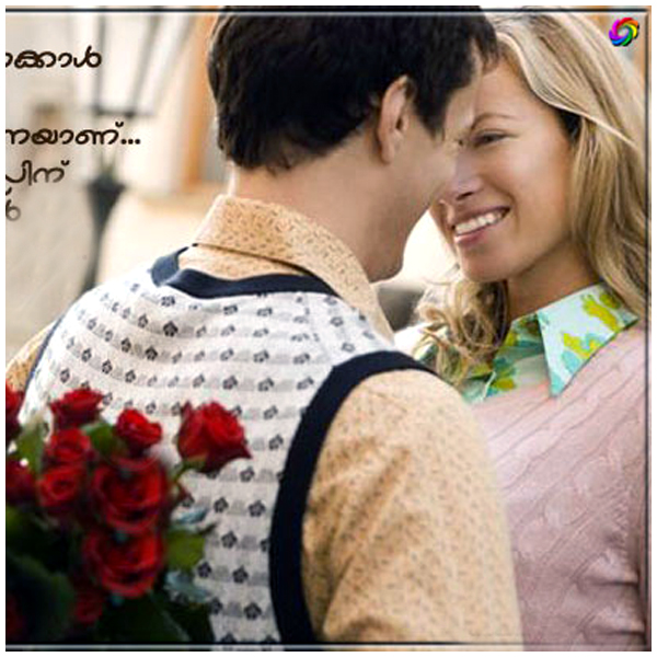 Love Messages In Malayalam With Pictures: Torpedos Sms De Amor 7