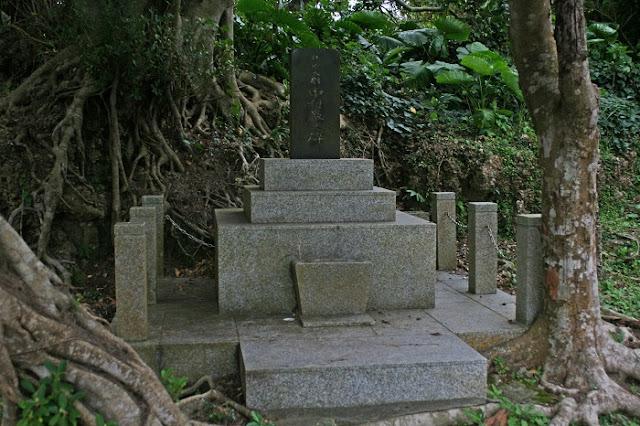 陸軍大尉 中村巌之碑の写真
