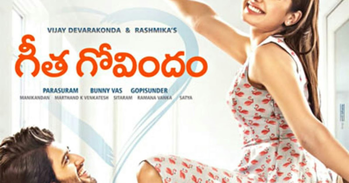 Download Geetha Govindam Telugu Full Movie 2018 1080p