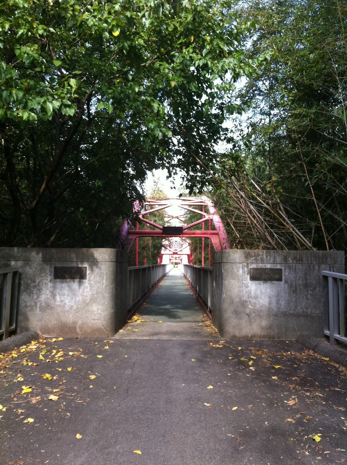 勘八水管橋
