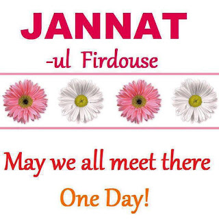 Jannatul Ferdous May We All Meet There One Day