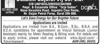 DGVCL, Surat Vidyut Sahayak (Junior Assistant) Recruitment 2016