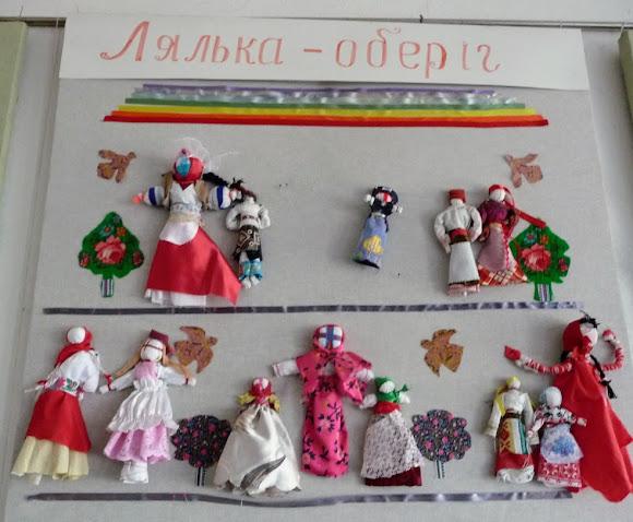 Петріківка. Центр народної творчості «Петріківка». Петріківський декоративний розпис