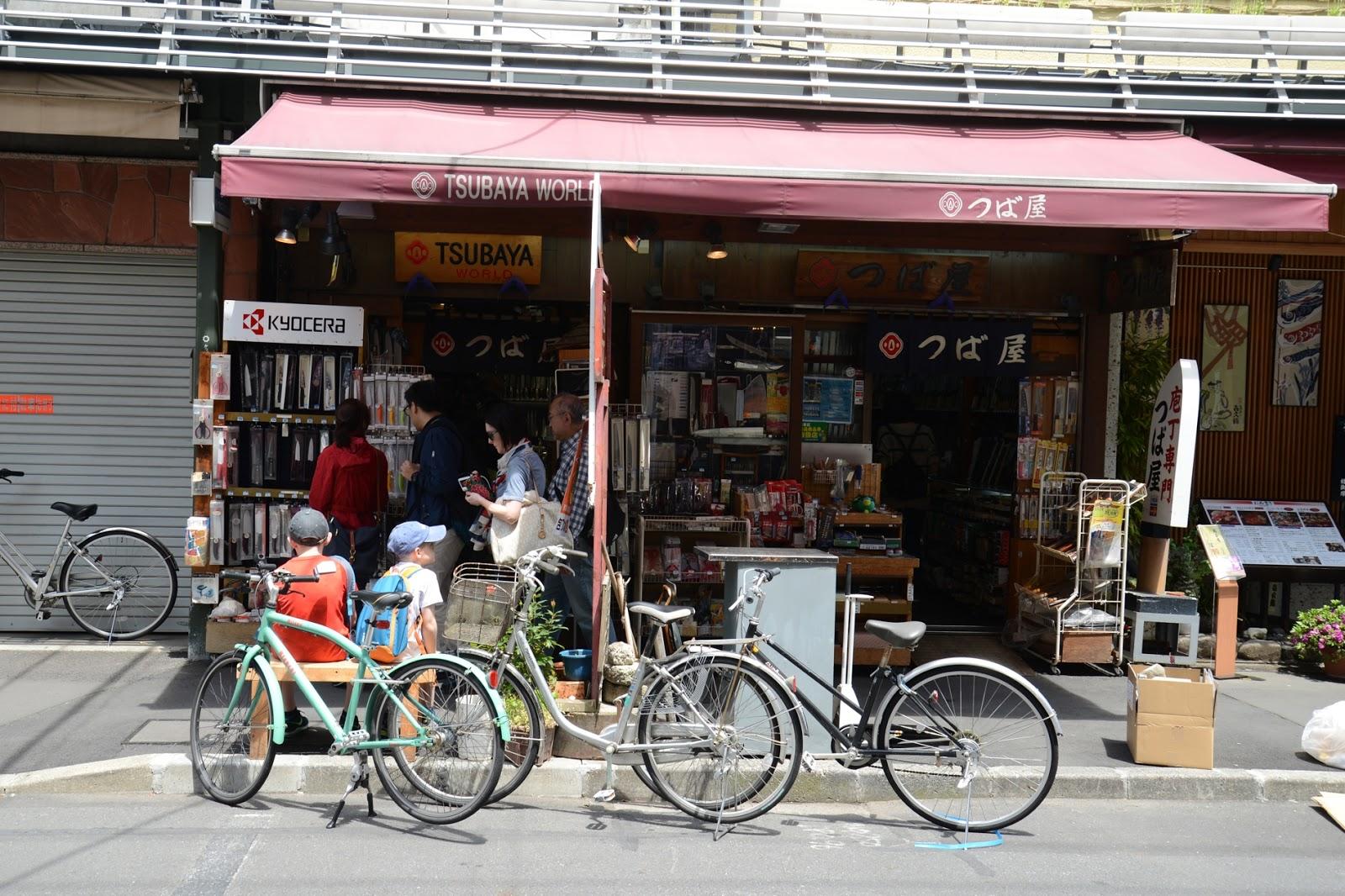 Tokyo Morning Kitchen Town Joie Vivre Blog G4gary