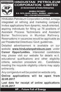 HPCL (Hindustan Petroleum Corporation Limited) Recruitment Notification 2017