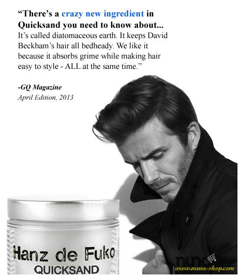 Hanz de Fuko Quicksand (dipakai oleh David Beckham)