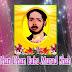 Jai Baba Murad Shah Ji (Jai Mastan Di)