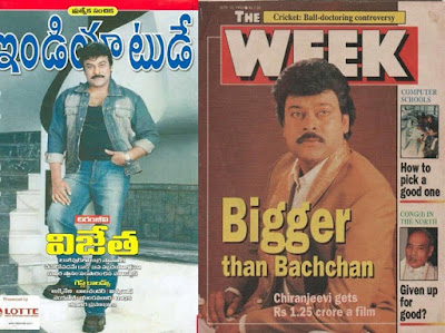 Megastar- Chiranjeevi -Highest- Paid -Actor- in- india