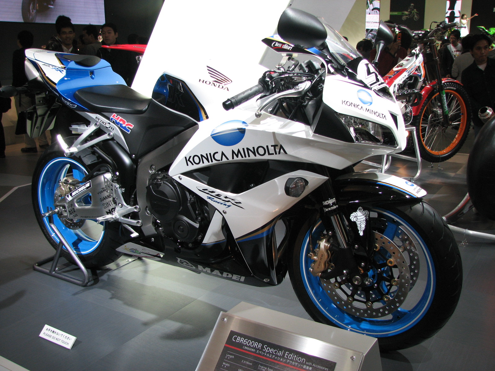 Honda Cbr Limited Edition on 2010 kawasaki ninja zx 14