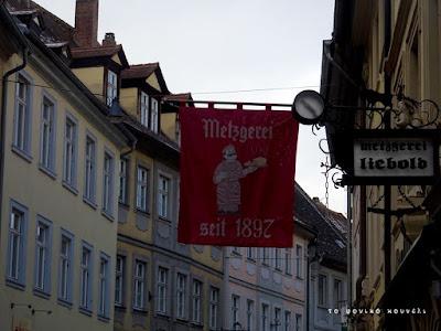 Πινακίδα καταστήματος στο Μπάμπεργκ της Βαυαρίας / Store sign in Bamberg
