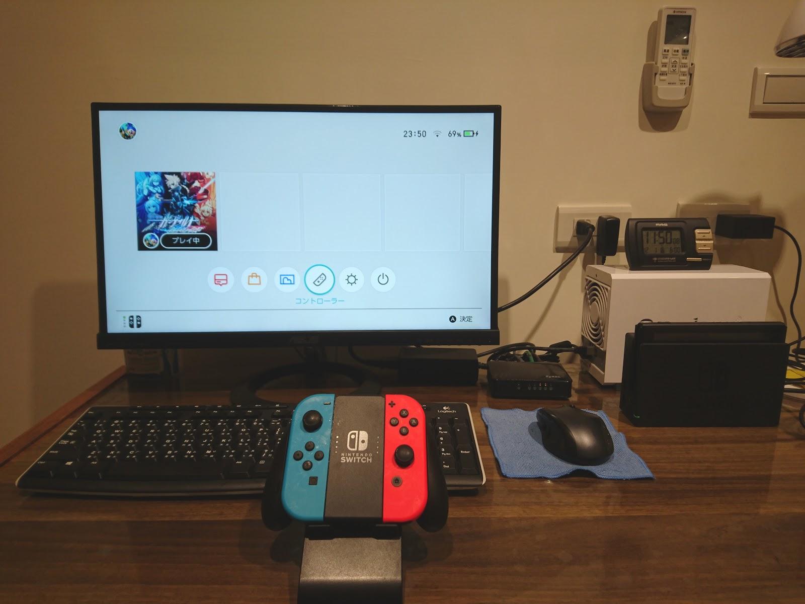 臺中2B月臺: 入手Nintendo Switch