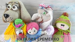 обзор бежевой пряжи для вязания кукол