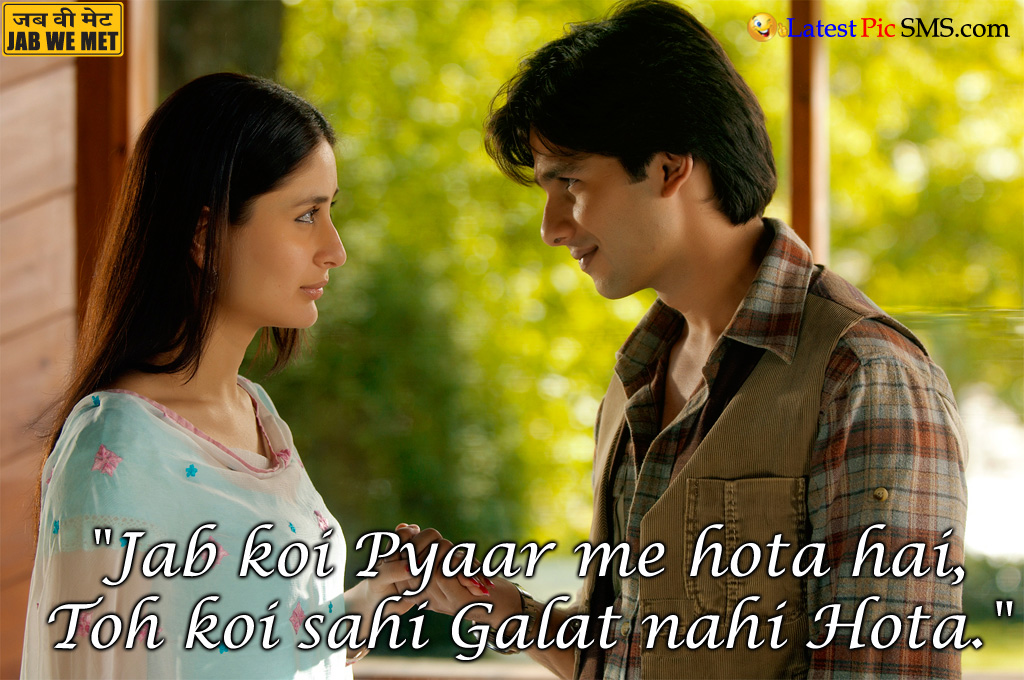 Jab We Met kareena kapoor Romantic Dialogues - Bollywood Movie Famous Romance Dialogues for Whatsapp and Fb