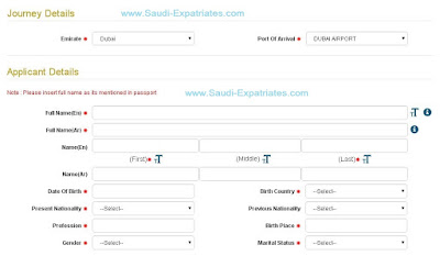 UAE Online Application for GCC EXPATS