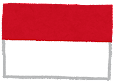 モナコ公国の国旗