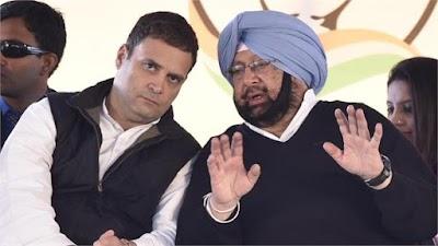 राहुल के हाथों कमान आने से नहीं होगा कोई टकराव : अमरेन्द्र