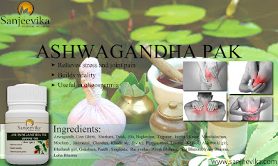 online shopping ayurvedic products