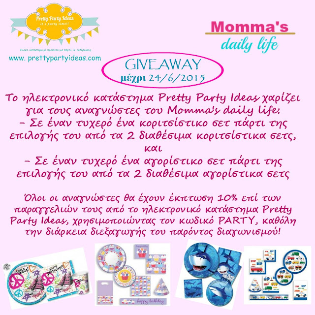pretty party ideas giveaway