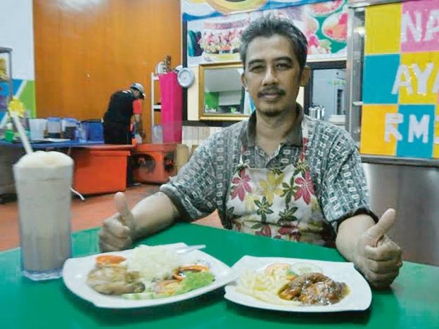 chicken chop murah, chicken chop, pokok sena