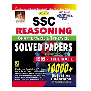 Kiran's SSC Reasoning Chapter wise & Type wise Solved Papers 1999