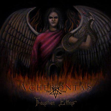 ACHERONTAS: Ακούστε ολόκληρο το νέο album