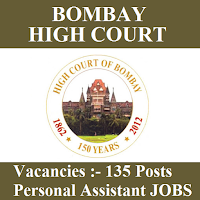 High Court of Bombay, Bombay HC, freejobalert, Sarkari Naukri, Bombay HC Answer Key, Answer Key, bombay hc logo