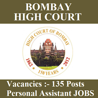 High Court of Bombay, Bombay HC, Bombay High Court, High Court, Maharashtra, Personal Assistant, Graduation, freejobalert, Sarkari Naukri, Latest Jobs, bombay hc logo