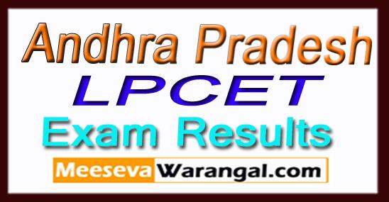 Andhra Pradesh LPCET Exam Results 2018