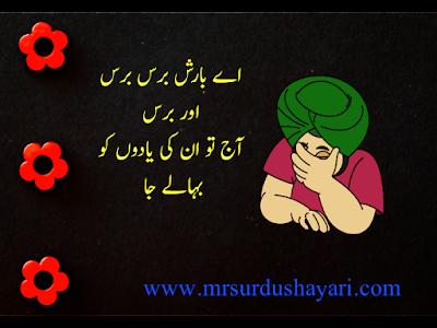 Love shayari images in urdu