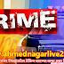 श्रीगोंदेतील सिद्धार्थनगरमध्ये घरात लपवलेली तलवार जप्त