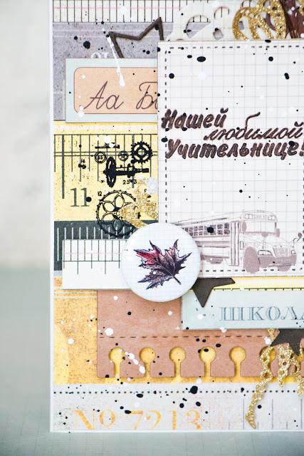 fantasy-scrapberrys-school-pages-Mila-Valentova
