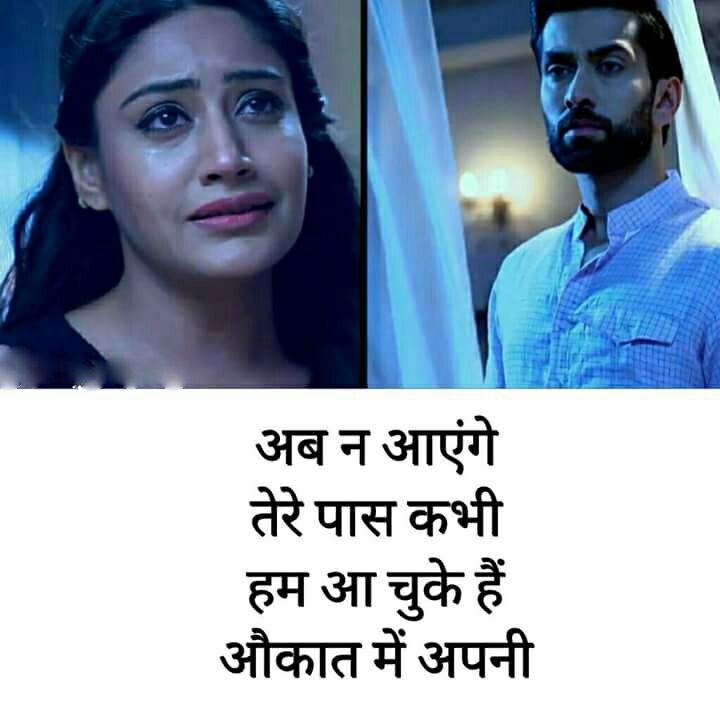 very sad 2 line shayari dp images wallpapers in hindi