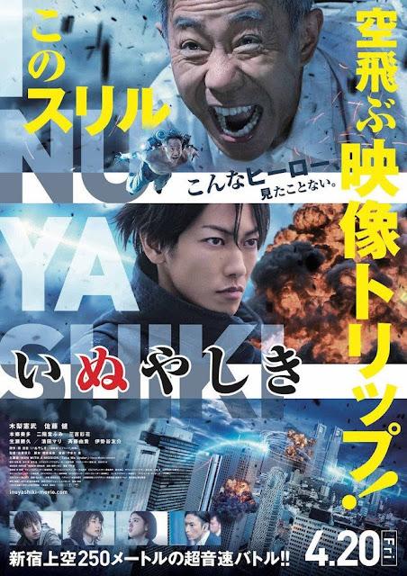 """Inuyashiki"" de Shinsuke Sato distribuida por Mediatres Estudio"