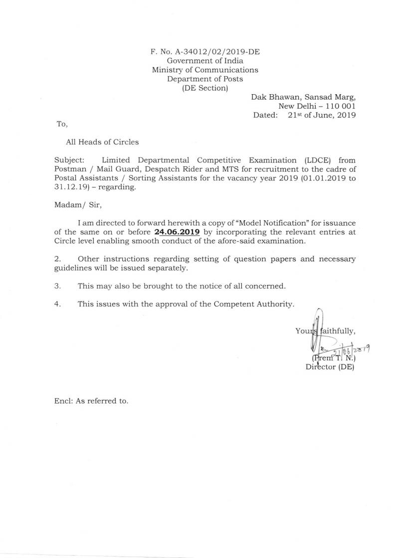 PA/SA Exam Notification
