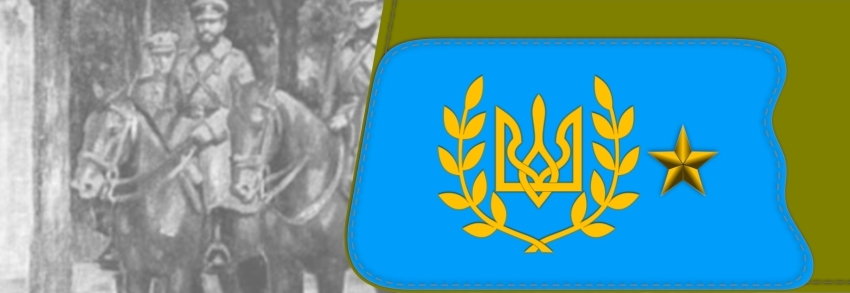 Комітет Верховної Ради не підтримав введення звань генерал-хорунжий та генерал-поручик