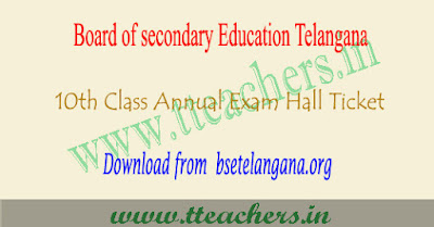 TS SSC hall tickets 2019, telangana 10th hall ticket
