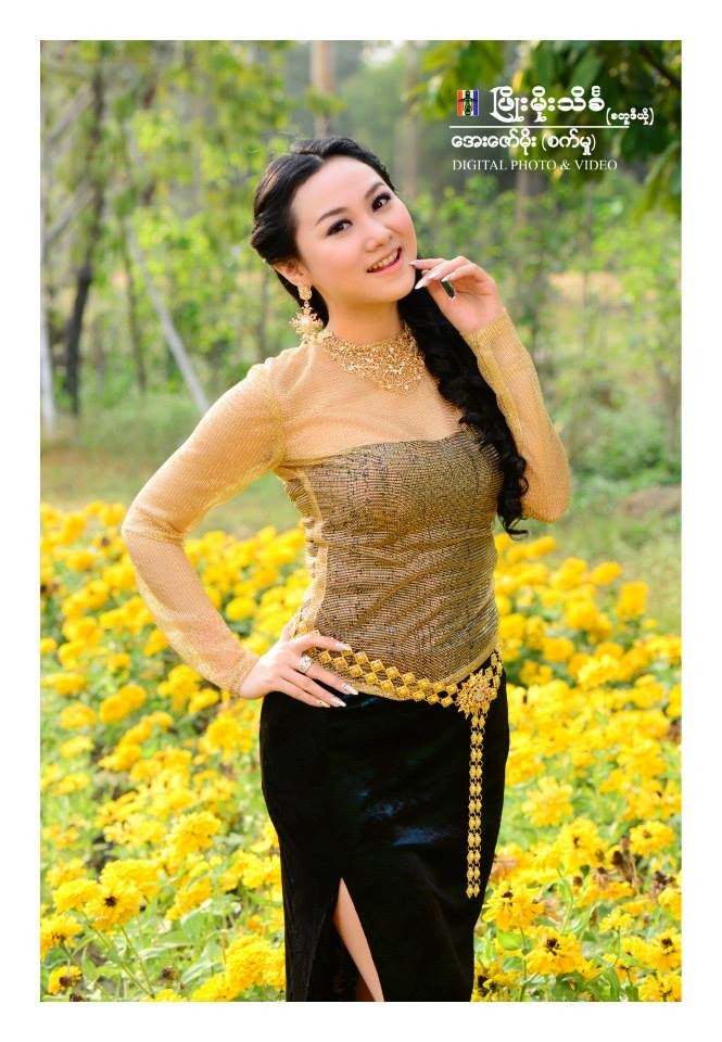 Thinzar Nwe Win and  Beautiful Yellow Flowers