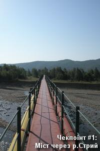 Міст через р.Стрий