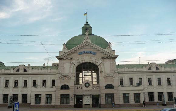 Чернівці. Залізничний вокзал. 1909 р. Пам'ятка архітектури