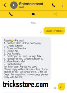 Trick To Activate Free CallerTune In Jio SIM jio official
