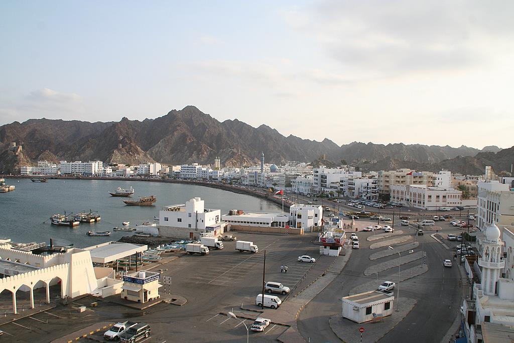 Mascate, Capital de Omã