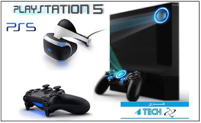 مواصفات بلاي ستيشن PlayStation 5 من سوني Sony  مواصفات بلاي ستيشن ٥ PS5 PlayStation 5