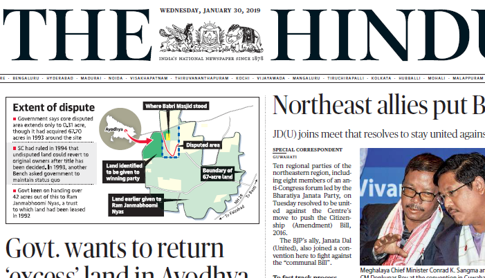 The Hindu ePaper Download 30th January 2019