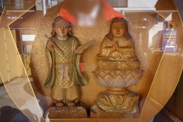 幼少期の菅公と弘法大師像